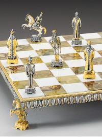 Luksuzni šah - NIKOLAJ II. RUSKI; ZADNJI RUSKI CAR / srednji